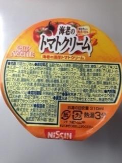 日清カップヌードル 海老のトマトクリーム